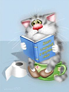 KITTY ON THE POTTY READING A BOOK.