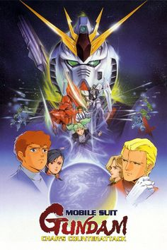 Mobile Suit Gundam: Char's Counterattack - movie poster