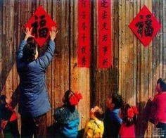 ❋民俗(Folk custom) ❋