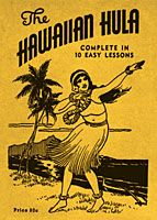 One day….I'll learn how to Hula!