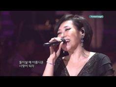 Joo Hyunmi (Queen of Korean teuroteu)