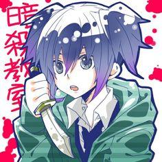 No larger size available Otaku, Anime Traps, Nagisa And Karma, Nagisa Shiota, Assasination Classroom, Darling In The Franxx, Anime Artwork, Manga, Me Me Me Anime