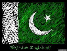 Pakistani flag is our identity and green passport our pride. We love Pakistan. Independence Day Pictures, Pakistan Independence Day, Happy Independence Day, Eid Background, Pakistani Culture, Independance Day, Pakistan Zindabad, Flag Art, Facebook Timeline Covers