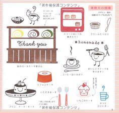 Amazon.co.jp: 手作りの消しゴムはんこ図案集 (プチブティックシリーズno.569): 本