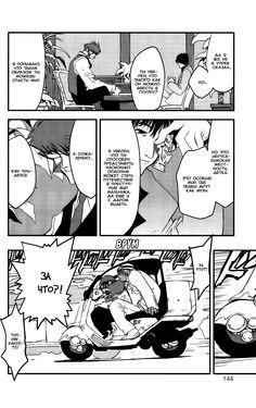 Чтение манги Фронт Кровавой Блокады 1 - 4 - самые свежие переводы. Read manga online! - ReadManga.me