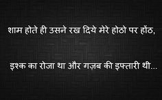 194 Best Hindi Quotes Images Hindi Quotes Best Love Quotes Hindi