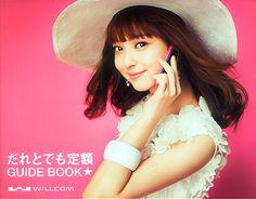 Nozomi Sasaki (Jaoanese Model). WILLCOM Catalogue 2012.