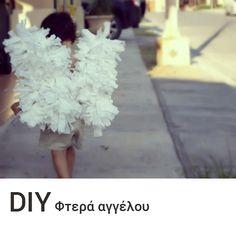 DIY: Αποκριάτικα Φτερά Αγγέλου Από Κρεμάστρες | Misswebbie.gr