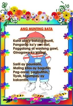Practice reading with these Tagalog Reading Passages. These can be useful for remedial instruction or can be posted in your classroom wall. 1st Grade Reading Worksheets, Grade 1 Reading, Kindergarten Reading Activities, Free Kindergarten Worksheets, Reading Practice, Kindergarten Teachers, Preschool Activities, Reading Comprehension For Kids, Phonics Reading