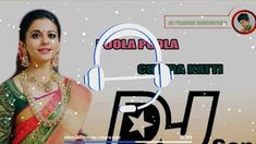 Dj Songs List, Dj Mix Songs, Audio Songs Free Download, New Song Download, Remix Music, Dj Remix, All Love Songs, Latest Dj Songs, New Dj Song