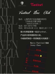Today official opening of Fantinel Wine Club Shanghai