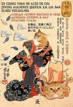 Utagawa Kuniyoshi, Um gato vestido como uma mulher tocando a cabeça de um polvo