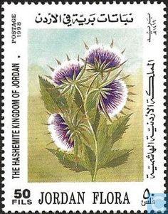 1998 Jordan - Jordanian flora