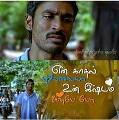 Cool Lyrics, Love Songs Lyrics, Music Lyrics, Sweet Quotes, Real Quotes, Love Quotes, Tamil Songs Lyrics, Song Lyric Quotes, Psycho Quotes