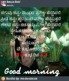 Here is Kannada Subhodaya Nudimuttugalu Images Greetings