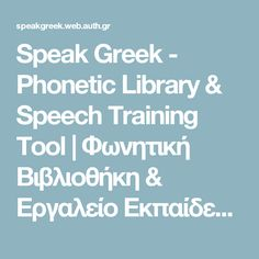 Speak Greek - Phonetic Library & Speech Training Tool | Φωνητική Βιβλιοθήκη & Εργαλείο Εκπαίδευσης της Ομιλίας