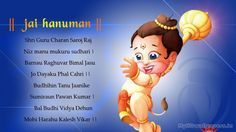 Download Bal Hanuman wallpapers to your cell phone - god hanuman