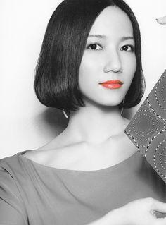のっち Perfume Glamour, Perfume Prada, Beautiful Asian Girls, Most Beautiful, Beautiful Women, Light Blue Perfume, Perfume Jpop, Perfume Samples, Women In Music