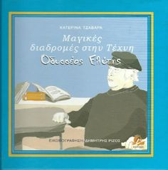 Childrens Books, Baseball Cards, Cover, Children's Books, Children Books, Kid Books, Books For Kids