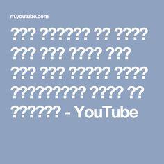 كيف تتعامل مع الله اذا كنت وحدك درس هام فوق الوصف لازم تسمعةوقصة اغرب من الخيال - YouTube