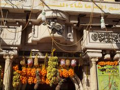 The Fruit Shop , Alexandria Egypt