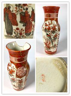 Japanese porcelain Kutani 九谷 vase from the late 19th century, Meiji period 1868-1912). Height 15 cm.
