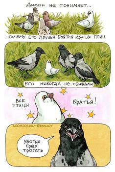 Russian Jokes, Im Sad, I Don T Know, Girl Humor, Story Time, Funny Cute, Cyberpunk, Supernatural, Laughter
