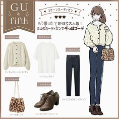 Kpop Fashion Outfits, Korean Outfits, Girl Outfits, Cute Outfits, Japan Fashion, Fashion Art, Womens Fashion, Matching Costumes, Female Character Design