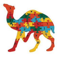 Camel wooden Puzzle www.downtowntlv.com