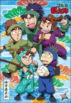 앞서 닌타마 드라마 씨디 2가 12월 발매 예정인데요 이제 위원회 별 드라마 씨디가 시리즈로 나온답니다..... Ninja, My Favorite Things, Anime, Fictional Characters, Ninjas, Cartoon Movies, Anime Music, Fantasy Characters, Animation