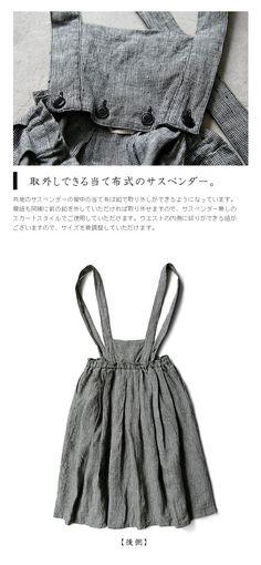 【楽天市場】【送料無料】Joie de Vivre先染めリネン千鳥柄ブレイシーズタックスカート:BerryStyleベリースタイル Aprons, Women's Fashion, Casual, Cotton, Baby, Clothes, Beautiful, Dresses, Design
