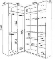 Znalezione obrazy dla zapytania угловой шкаф купе размеры