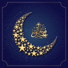 We bring to your attention some of best eid wallpaper, eid mubarak images, eid Images, eid Mubarak wallpaper and eid Mubarak pics in high definition. Eid Mubarak Gif, Eid Mubarak Images, Eid Mubarak Greetings, Eid Wallpaper, Eid Mubarak Wallpaper, Eid Images, Ramadan, Vector Free, Movies Online
