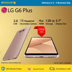 LG G6 Plus, 128GB, Gold, 4GB RAM, 5.7-inch Mobile Phones Online, Lg G6, 4gb Ram, Uae, Free Gifts, Gold, Corporate Gifts