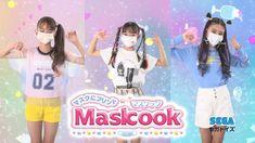 マスクはあなたのアクセサリー!世界に1つだけのオリジナルマスクが作れる「マスクにプリント!マスクック」 セガトイズ Sound Words, It Works, Music, Musica, Musik, Muziek, Music Activities, Nailed It, Songs