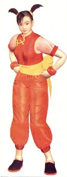 Ling Xiaoyu.