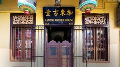 This wonderfully preserved shophouse used to be a Peranakan family home.