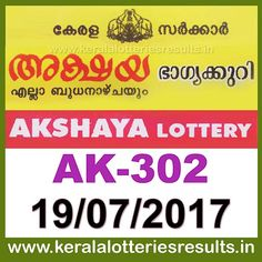 14 Best Kerala Lottery Result Online Live images in 2017 | Lottery