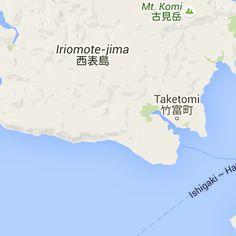 Secret Japan - Iriomote (Okinawa-ken) [E]