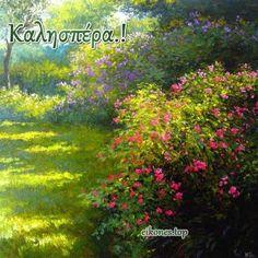 Καλησπέρα με Εικόνες Τοπ - eikones top Plants, Plant, Planets