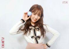 """181024 - 아이즈원 """"What IZ your colorball? Yuri, Japanese Girl Group, Kim Min, Female Singers, The Wiz, First Photo, One Color, Honda, Entertainment"""