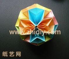 flower ball origami