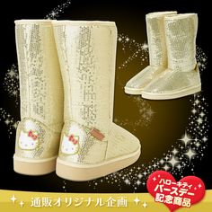 Hello Kitty Gorgeous Spangled Boa Boots Champagne Gold Large SANRIO JAPAN