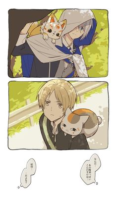 Fan Anime, Anime Love, Character Design Animation, Character Art, Natsume Takashi, Hotarubi No Mori, Beautiful Dark Art, Natsume Yuujinchou, Cartoon Crossovers