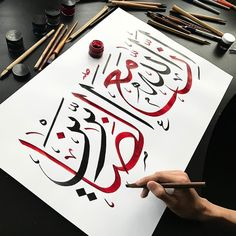 Calligraphy of Alphabets & Fonts Calligraphy Lessons, Calligraphy For Beginners, Allah Calligraphy, Arabic Calligraphy Design, Arabic Calligraphy Art, Arabic Art, Calligraphy Alphabet, Calligraphy Wallpaper, Quran Wallpaper