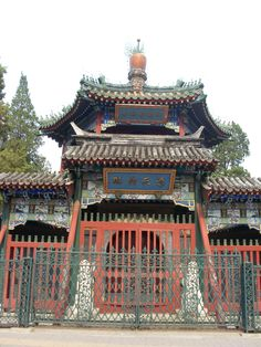 pictures of archeitecture ancient chinese architecture asian and