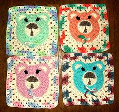 Ravelry: Teddy Bear Squared - 8 inch square pattern by Christal Friend