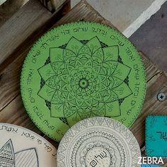 Shalom Prayer-Hand Drawn Mandala-Healing Mandala-Hand Drawn by @zebratoys on Etsy Shalom Prayer-Hand Drawn Mandala-Healing Mandala-Hand Painted Art-Wall Décor-Jewish Art-Healing Decor-Wooden Mandala-Peace Décor