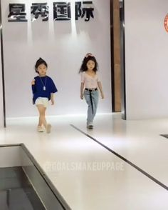 Baby Models, Child Models, S Models, Dancer Workout, Butt Workout, Cute Funny Babies, Funny Kids, Teen Fashion Outfits, Kids Fashion