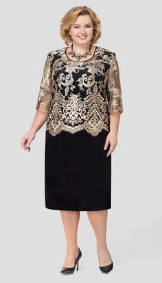 Mothers plus size cute outfit Vestidos Plus Size, Plus Size Dresses, Plus Size Outfits, Mom Dress, Dress Skirt, Lace Dress, Mother Of Groom Dresses, Mothers Dresses, African Fashion Dresses